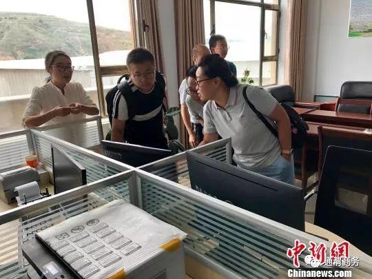 洋河中国梦42度苦荞