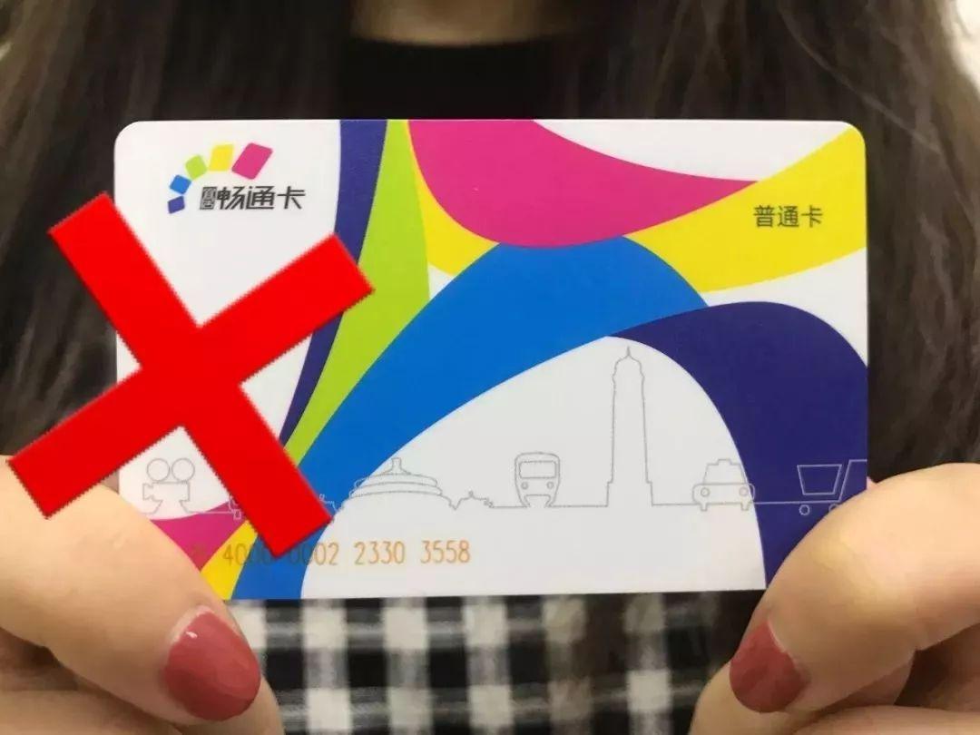 免费!重庆公共交通卡—hello kitty限量版,免费抽奖活动来啦~