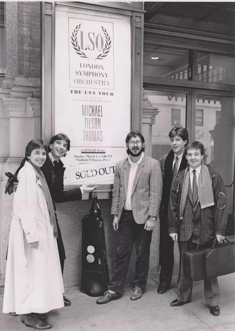 1989年,mtt&lso巡演到卡内基音乐厅(全部售罄)的合影