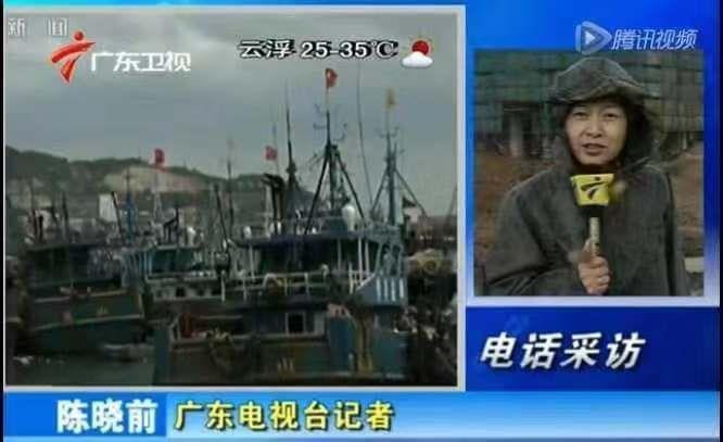 内地女记者被港媒记者围堵 陈晓前发文直指苹果日报