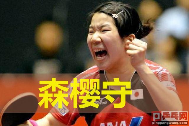 2019捷克公开赛,国乒刘曦离正赛还差一步,哪几位已被淘汰