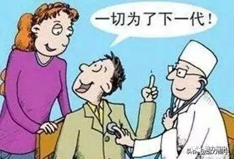 榆中县妇幼保健服务中心开展