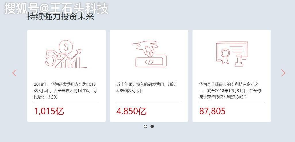 高通CEO谈中国5G 这一次华为凭实力说话高通都服了!