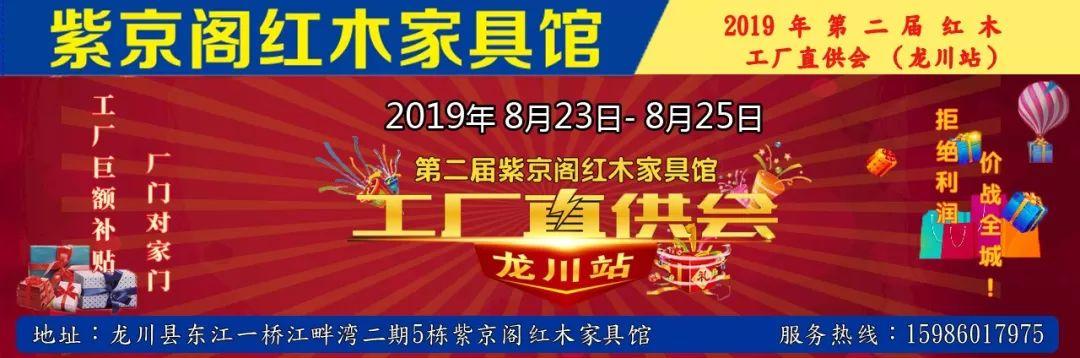碧桂园·天玺湾8月24日盛大开盘,以实力见证荣耀