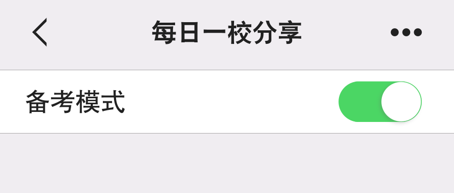 每日一校:华中科技大学