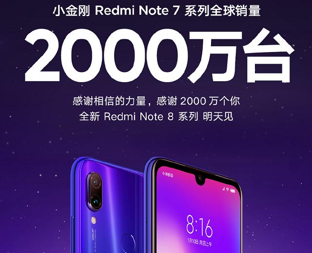 Note7销量大年夜幅碾压光荣8X,Redmi Note8行将到来,光荣9X也风险了