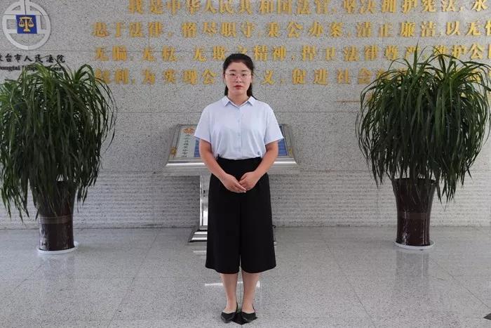 东台法院2019年新招录聘用制书记员情况简介