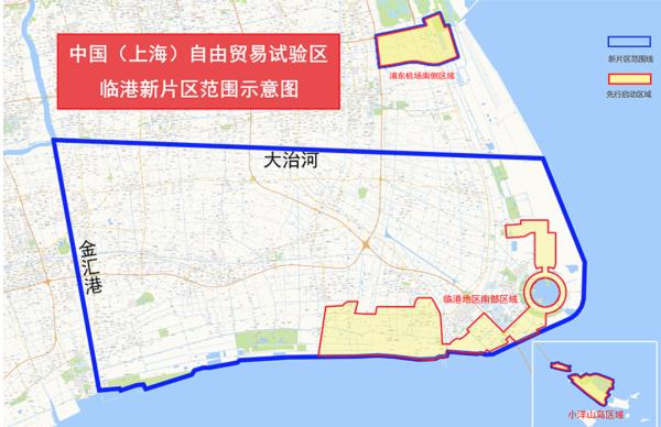 上海自贸区临港新片区及先行启动区范围示意图