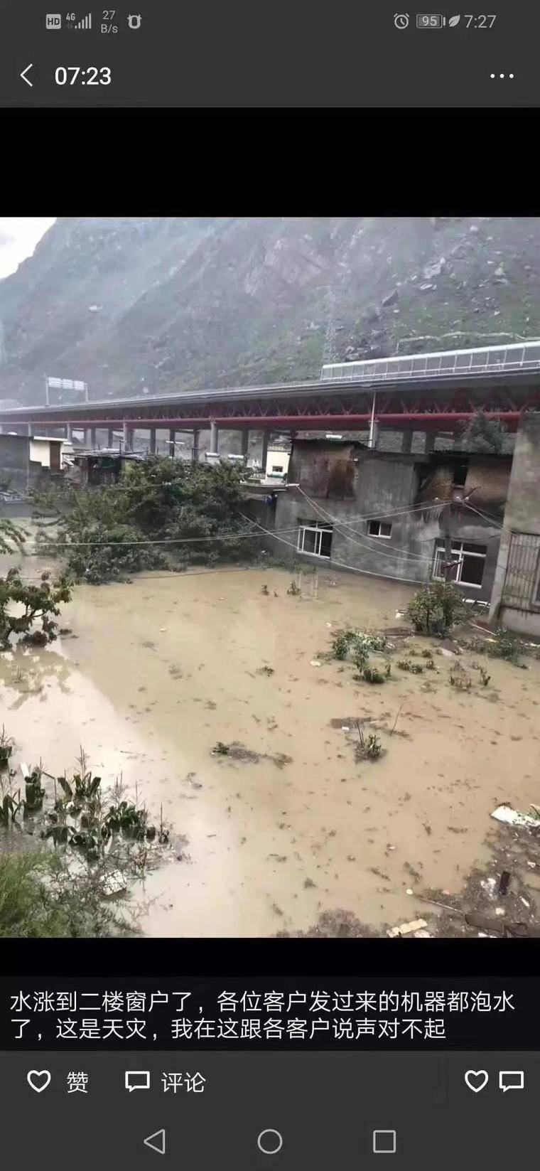 突发!四川水灾,价值百万的比特币矿机被水冲