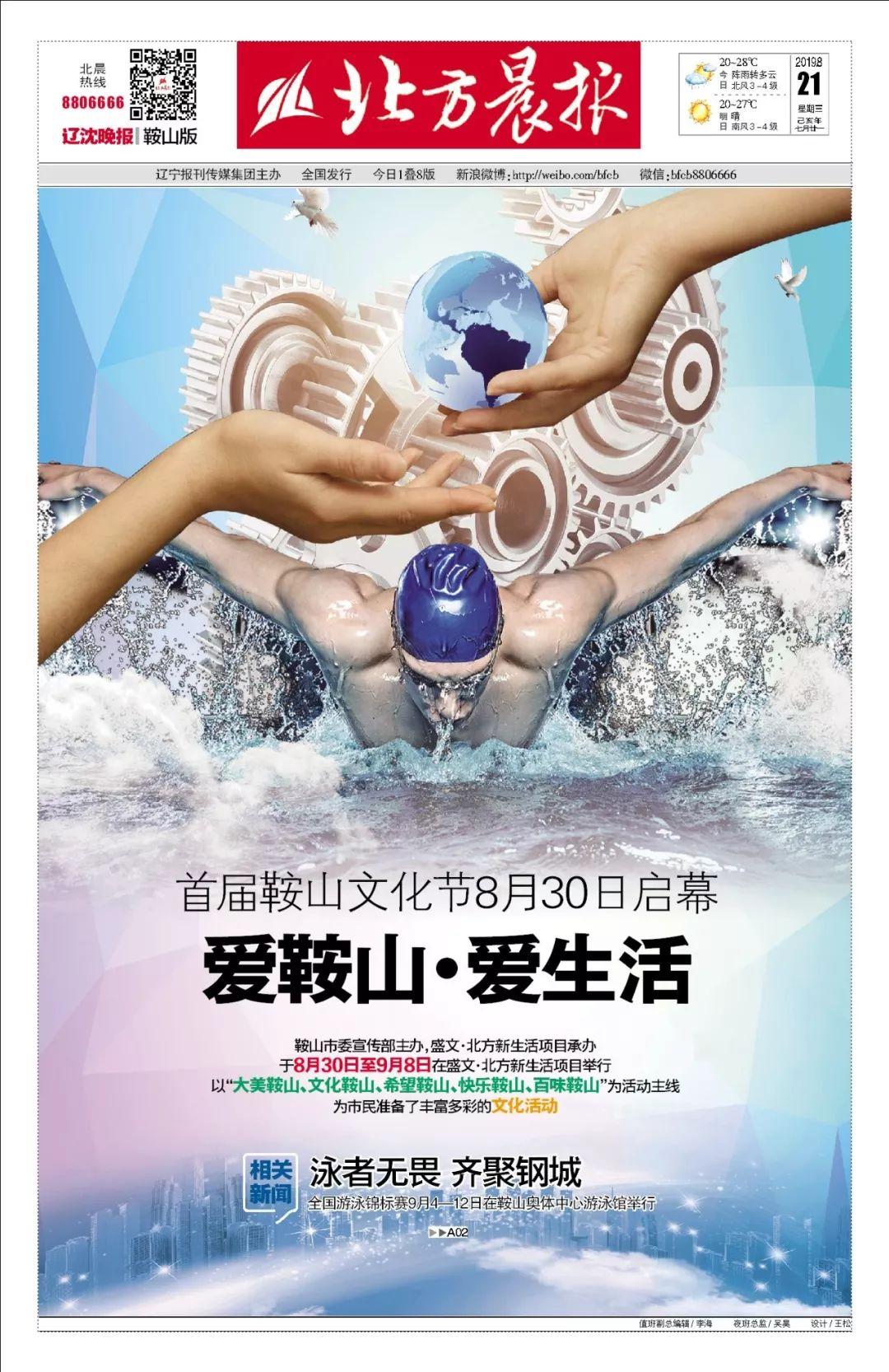 http://www.lightbutler.cn/jiankang/280147.html
