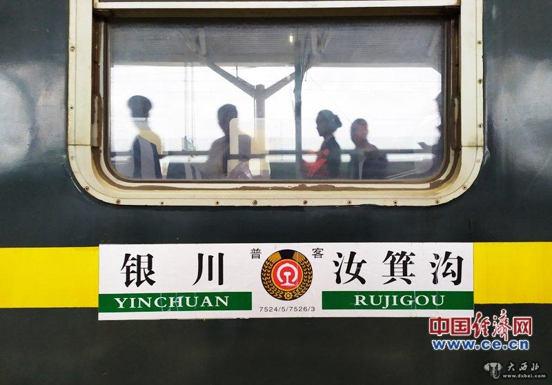 """【发现最美铁路·重走丝绸之路】7524次""""小慢车""""四十余载铁路情"""