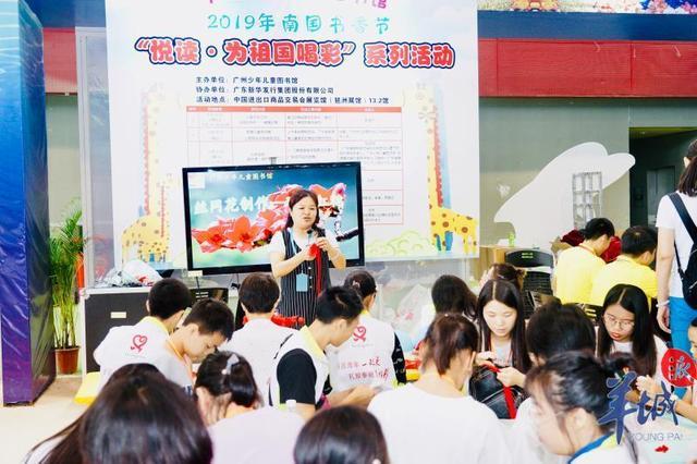 带困境儿童游书香节,这些活动令南国书香节人情味浓
