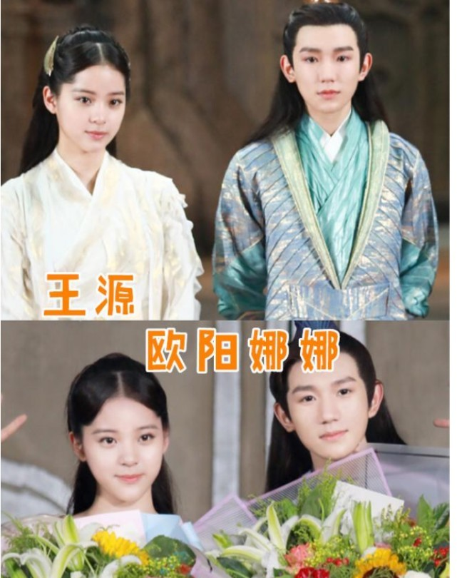 王源:我闺蜜欧阳娜娜,白敬亭:我哥们谭松韵,而肖战的全网动容