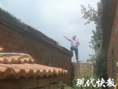 http://www.lightbutler.cn/zhengwu/280243.html