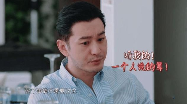 黄晓明凭借《中餐厅》意外走红,无奈回应明学:心态不好也不行