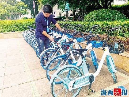 <b>厦门今年将规划2.5万处共享单车虚拟停车区</b>