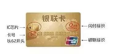 提醒!银行卡上有这两个字的要注意了!你也有一张