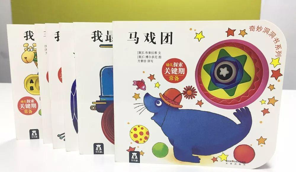 童书丨手指是大脑发育的关键,想宝宝更聪明,这项能力千万别忽视