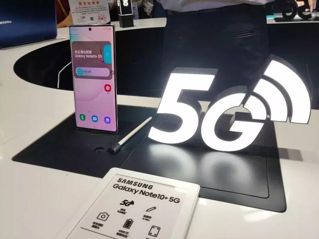 三星在华首款5G手机来了,售价7999元,要吗?