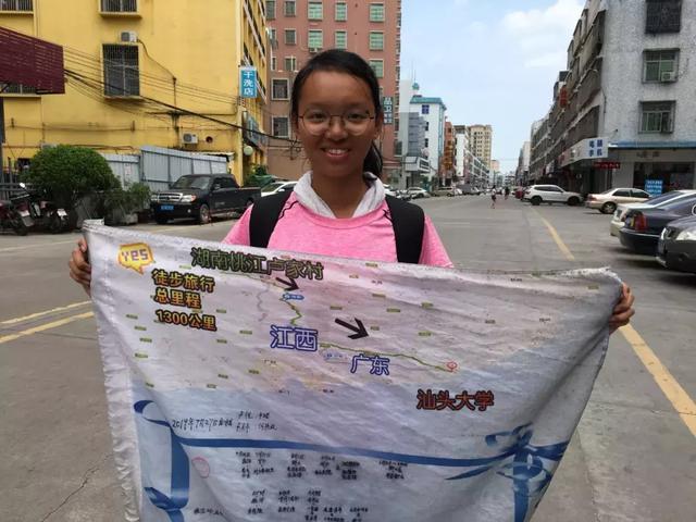 三人、二十六天,这女生一家徒步一千多公里去大学报到