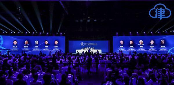 """""""十位院士""""站台这场大会 5G时代网络安全产业将迎爆发式增长"""