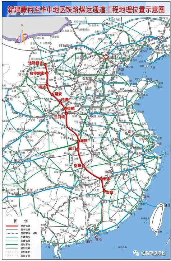 好消息!途径襄阳的这条铁路已定名!国庆节正式通车!