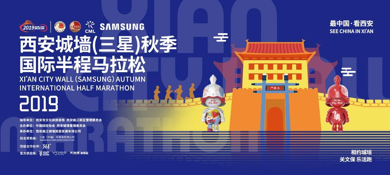 1400年风雨沧桑,你还能在西安城墙上奔跑,这些事必须知道!