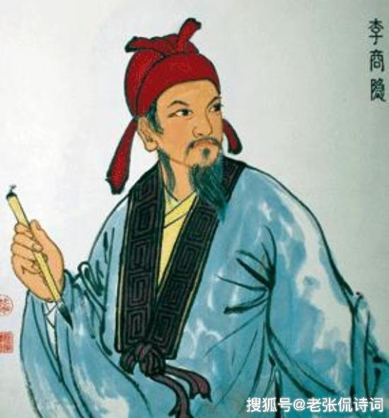 46岁李商隐终成牺牲品,老朋友14字唐诗,是给他最好的评价