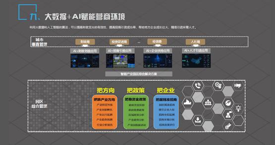 http://www.weixinrensheng.com/kejika/606034.html