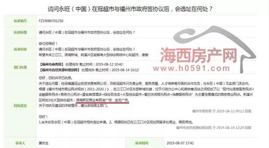 http://www.syhuiyi.com/shishangchaoliu/9955.html