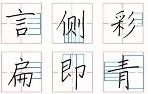 练字课堂 掌握汉字书写的四大规律,写一手好字其实很简单