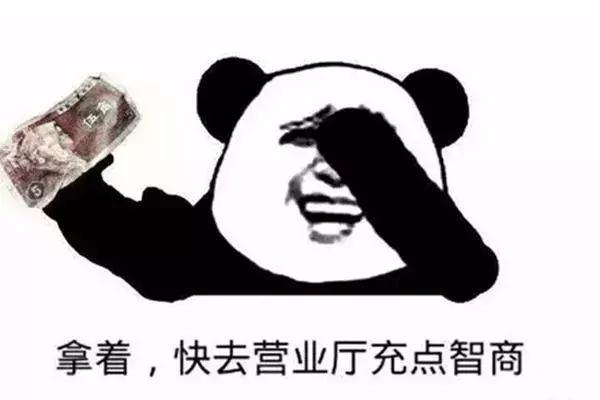 一分钟回顾:台湾当局前领导人李登辉生平