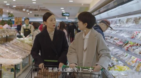 小欢喜:英子确诊中度抑郁,宋倩不明白为何,观众:还不知道反思