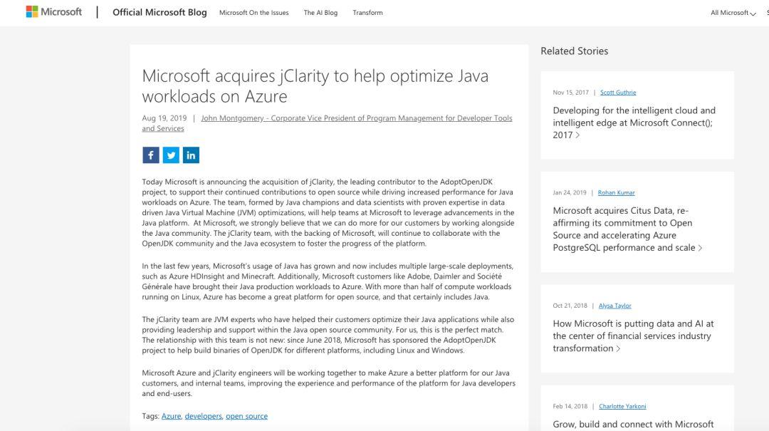 """微软宣布收买 jClarity,聘请苹果高管担负其 AI 营业担任人,一切都是为了""""云"""""""