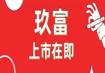 http://www.k2summit.cn/qianyankeji/938860.html