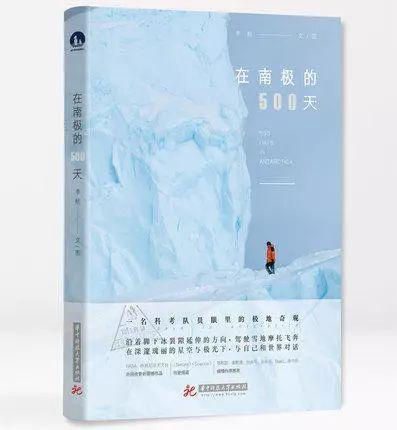 本书未经面世,书中作品就已俘获东西方世界的好奇心,美国国家宇航局