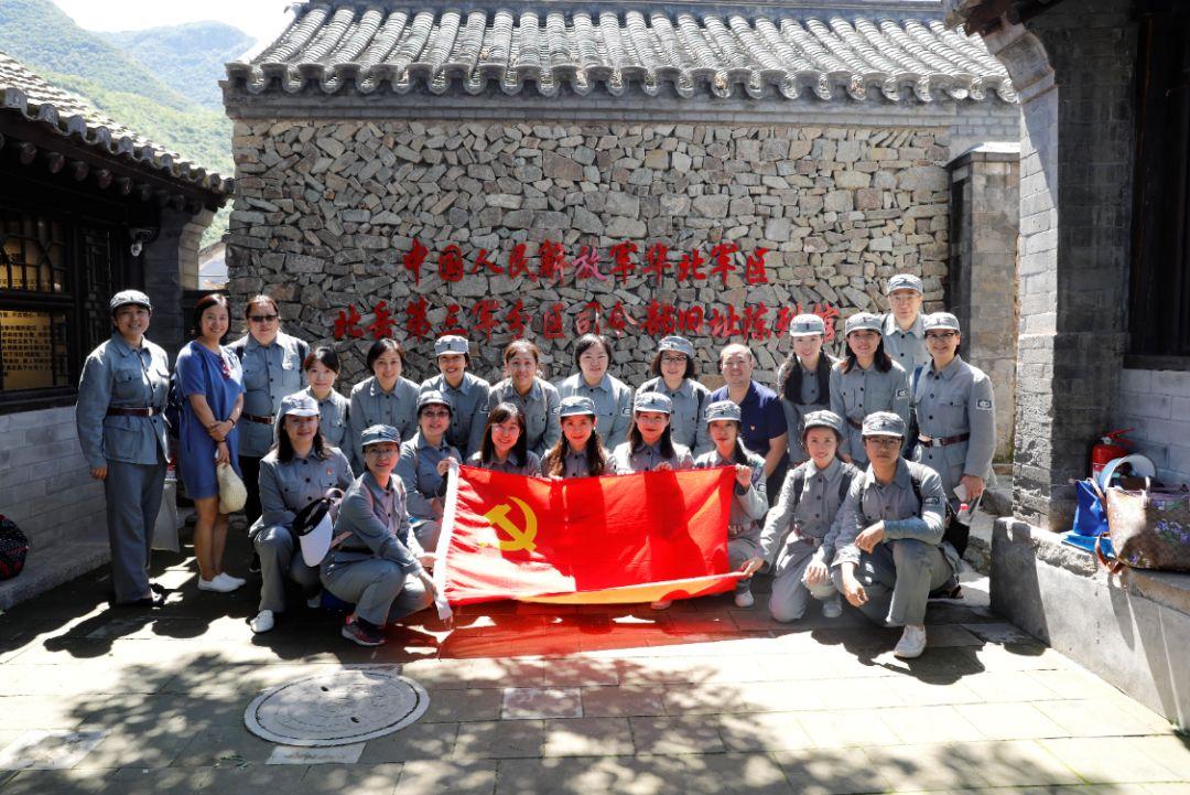 北京积水潭医院行政党支部来到平西抗战第一村开展党日活动