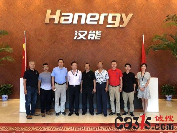 中国节能环保公益基金媒体专家团考察汉能集团(图)