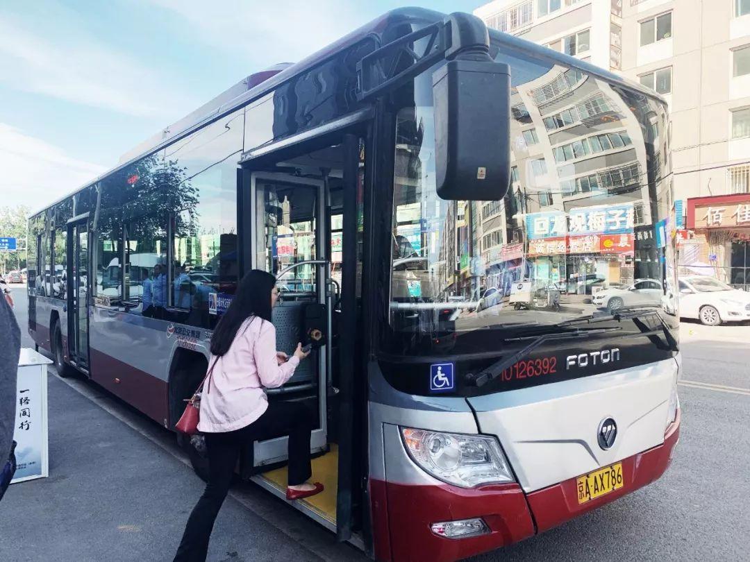 速看!北京8条公交线路将有调整