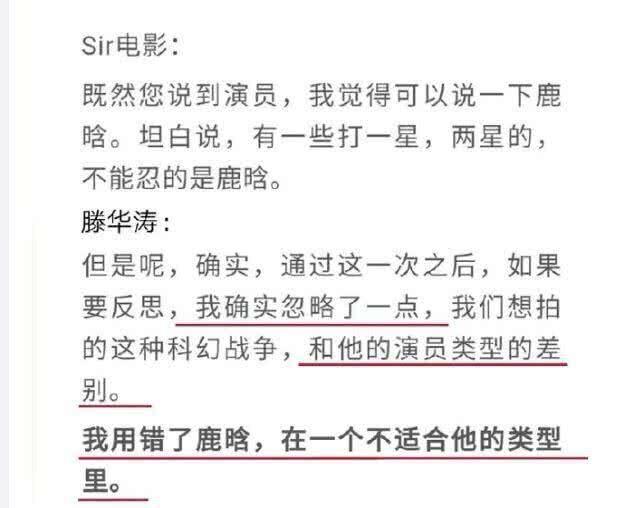 继陈砺志力挺滕华涛后,汪小菲发文声援:他绝对不是甩锅的人