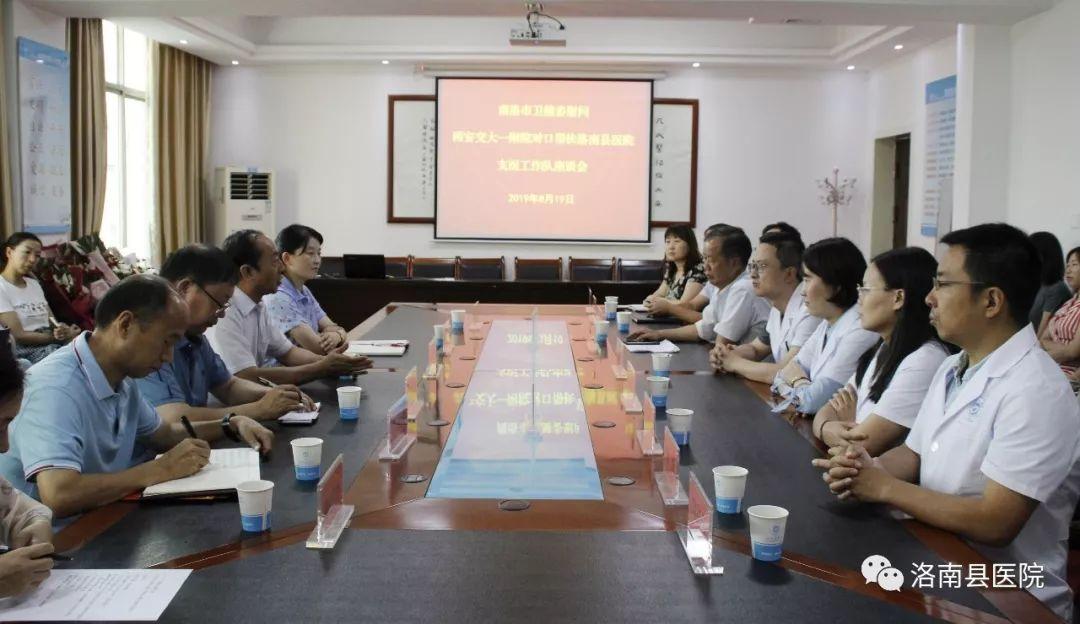 2019年8月19日,正值第二个中国医师节之际,商洛市卫健委主任叶朝阳图片