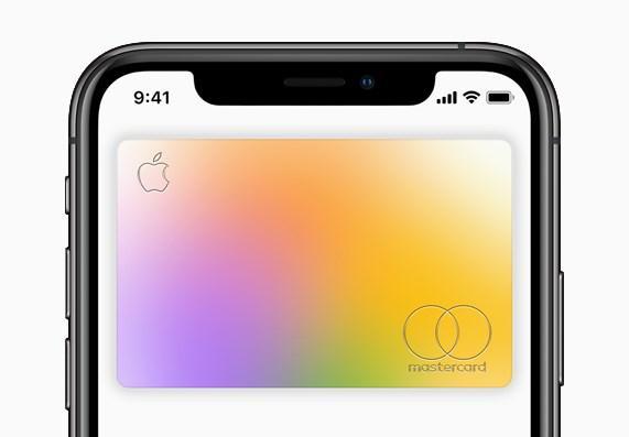 苹果今日面向美国消费者正式推出Apple Card