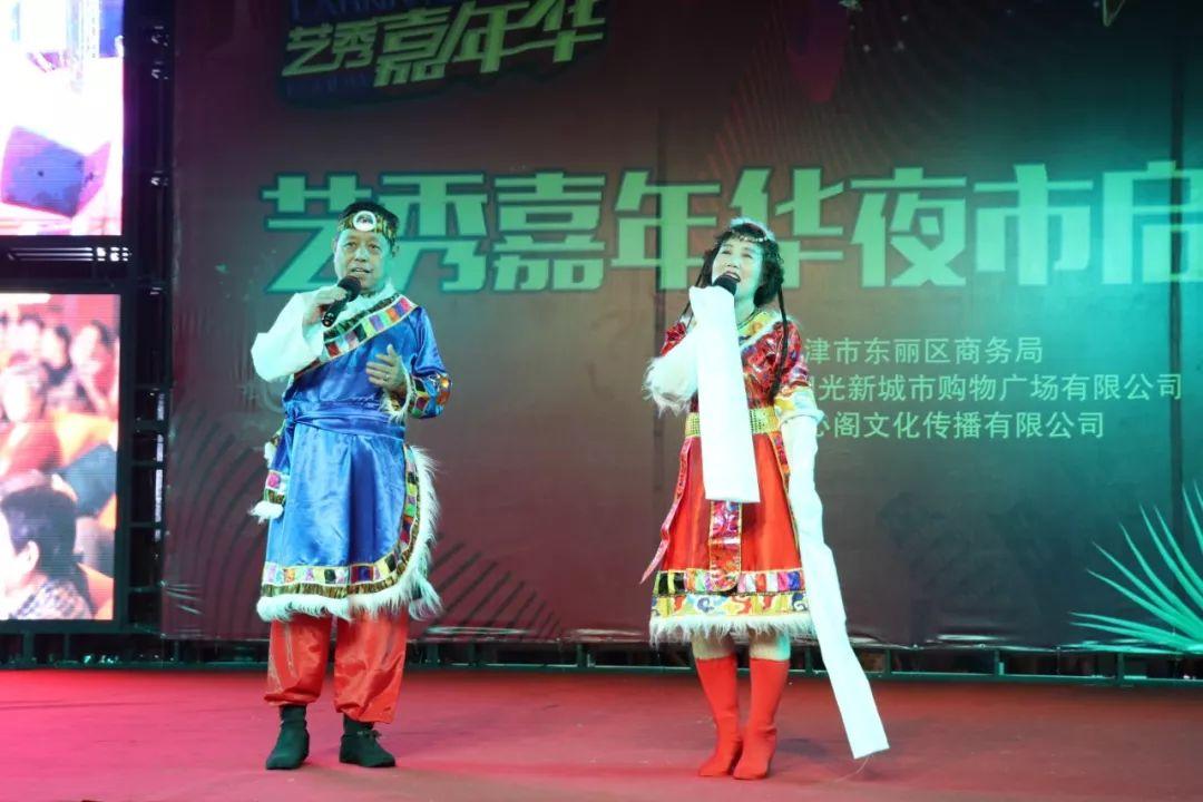 王树亭,王敏尧,刘双河,吕增仁  男声四重唱《把一切献给党》