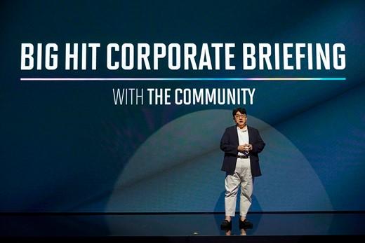BIGHIT娛樂將制作防彈少年團世界觀電視劇明年播出