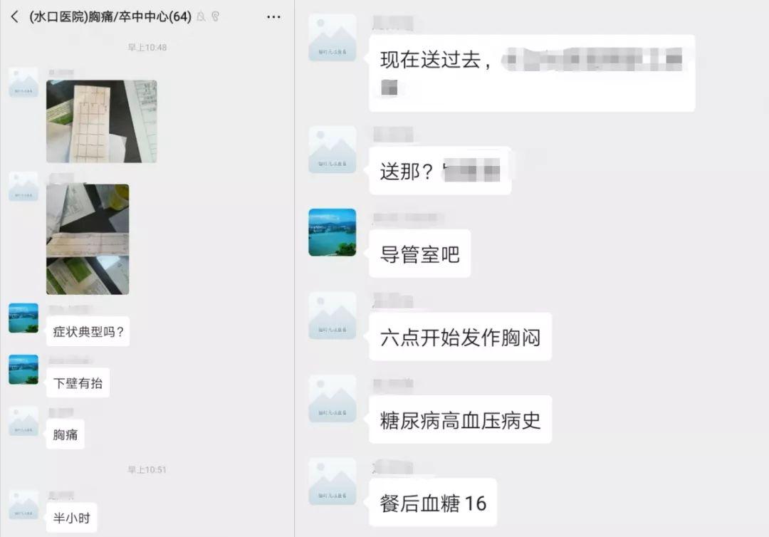 【医联体动态】全科特岗下沉专家联手惠州市胸痛中心联盟,跑赢