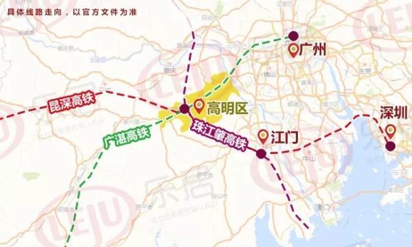 大动作 3条高铁将开进佛山高明 全部350公里 时 最快今年内开工