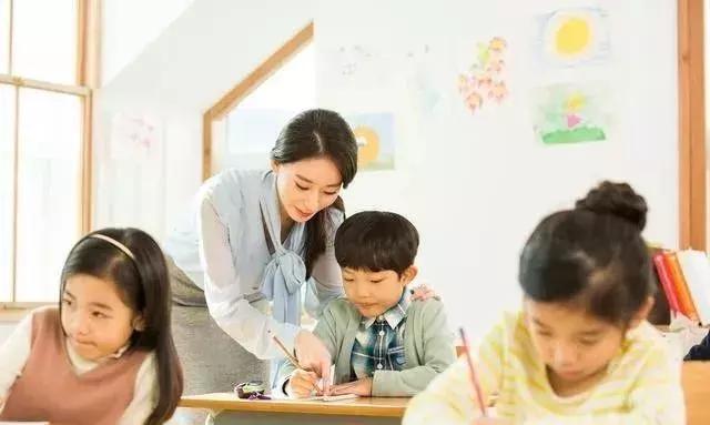 <b>教师福利待遇较好,工资高的五大省市!有你们省吗?</b>