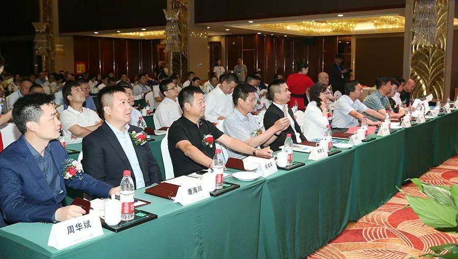 创新促发展 融合创未来——首届新疆物业管理产业融合发展高峰论坛