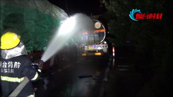 18名消防员连续奋战6小时 近30吨泄露汽油终被清除_招远市