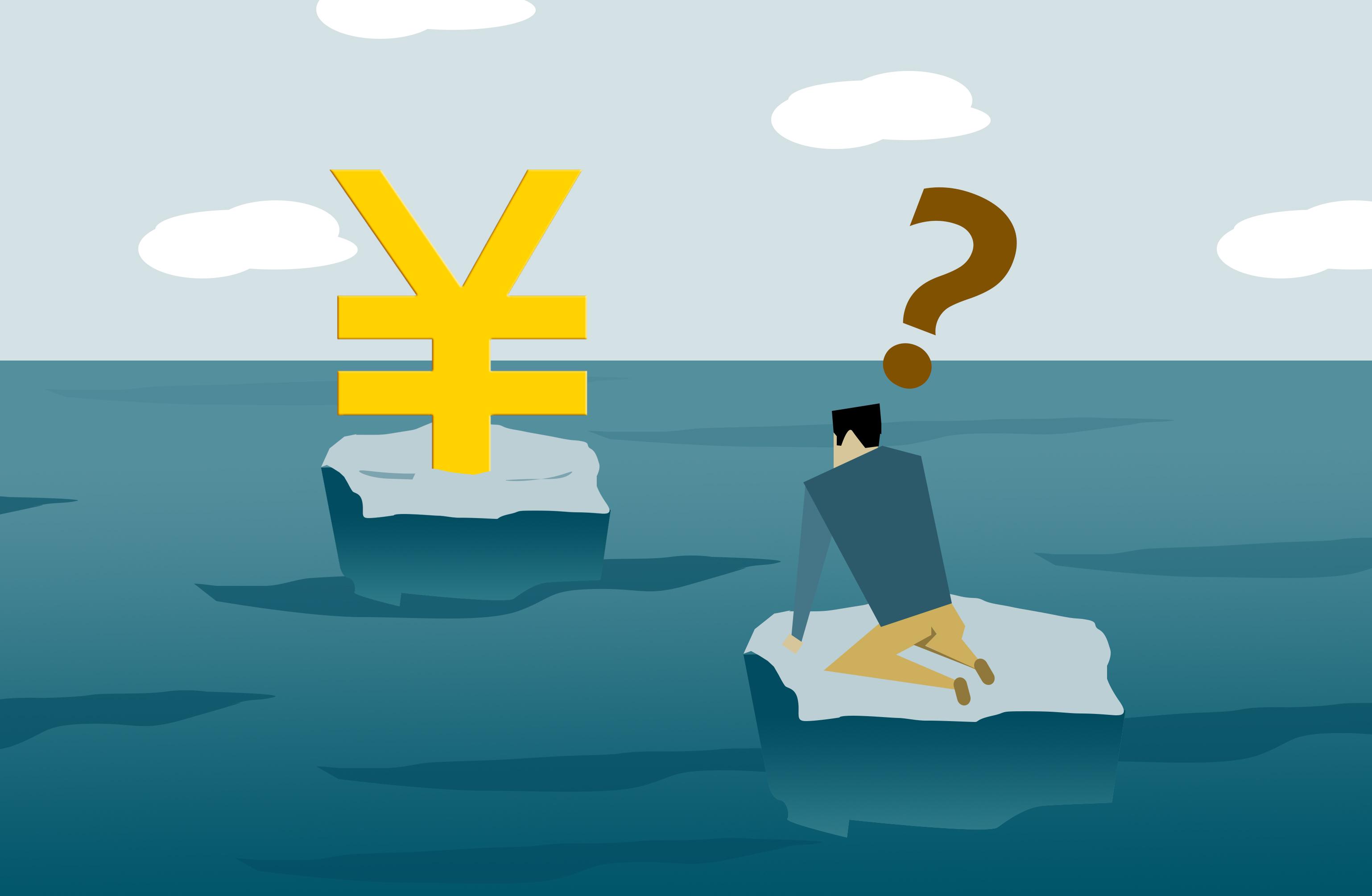 2019年直销行业排行版_2019年直销行业和金融行业哪一个更有发展前景